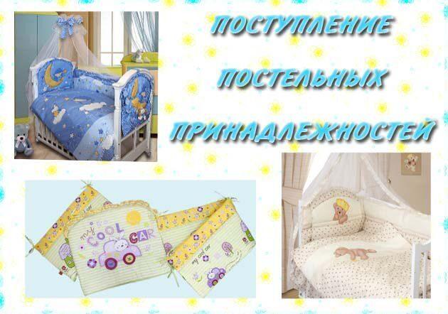 ed7db76e6f05a Интернет-магазин детской одежды для новорожденных в Хабаровске – «Яселька»